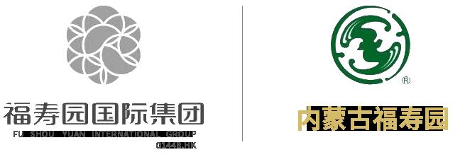 内蒙古福寿园实业有限公司