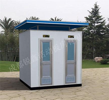 锐鑫板房告诉你移动厕所的优点及选购技巧
