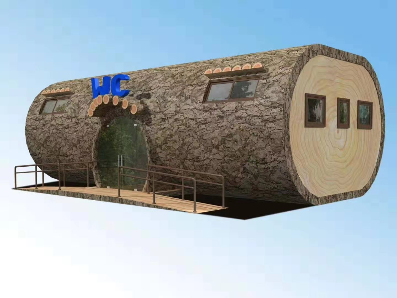 仿木纹环保厕所