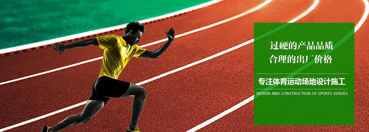 亚博足球app下载体育健身器材