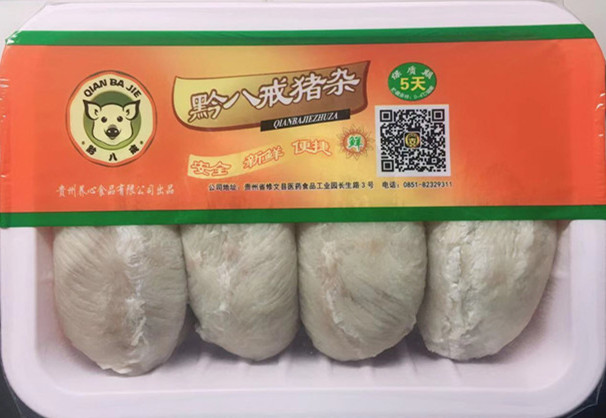 貴州鮮肉供應