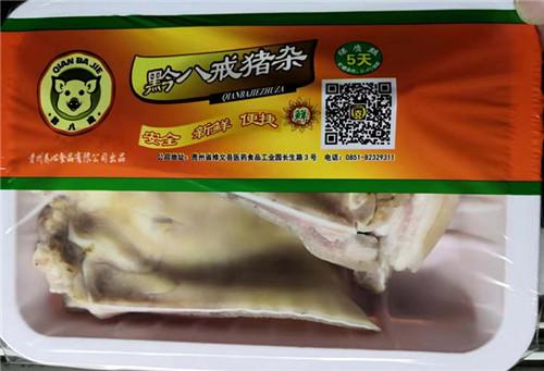 貴陽豬肉批發 黔八戒豬耳朵 廠家供應豬副產品