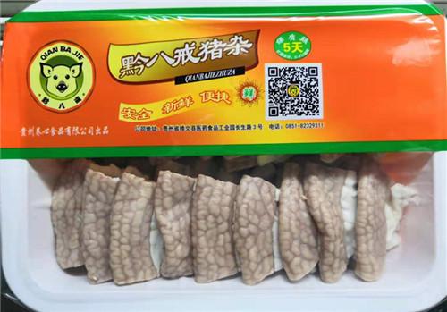 貴州特產豬肉粉腸批發  黑珍豬豬肉粉腸