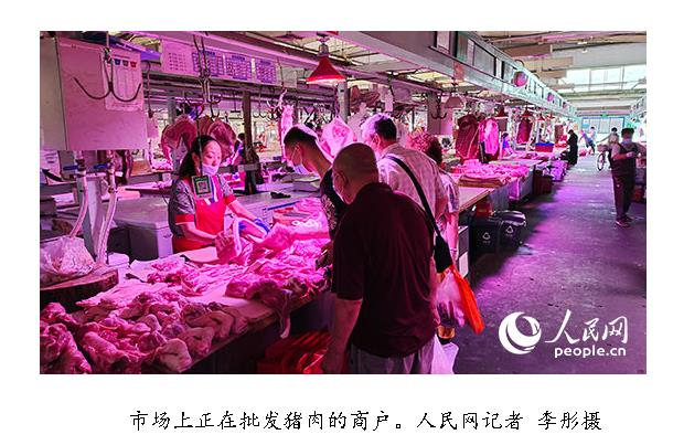 """豬肉價到底了嗎?消費者感受""""親民價"""" 多方引導穩市場"""