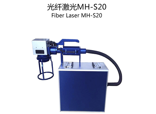 四川手持喷码机-手持激光喷码机