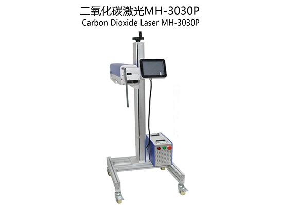 四川激光喷码机-二氧化碳激光机
