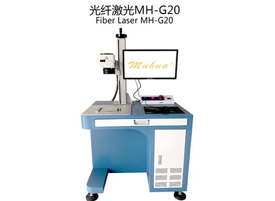 四川激光打标机-台式激光打标机