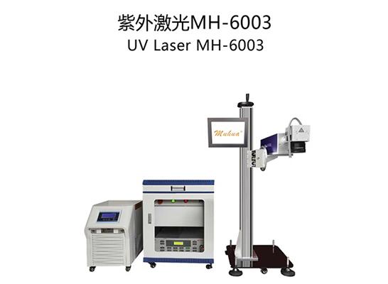 四川喷码机-紫外激光喷码机