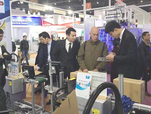 四川喷码机公司团队展示