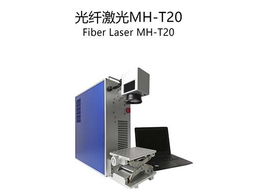 四川激光打标机-便捷式激光打标机
