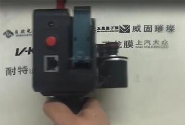 手持喷码机使用视频展示