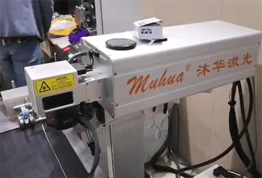 紫外激光喷码机使用视频展示