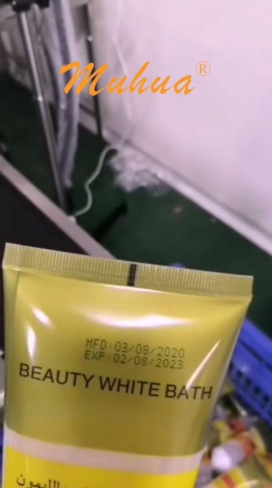 小字符喷码机应用化妆品包装打码