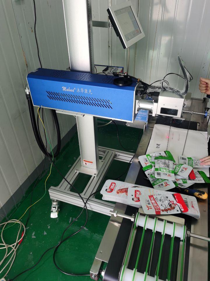 二氧化碳激光机应用豆腐乳小吃