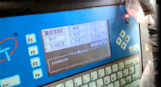 四川英国领达710喷码机引灌墨水视频