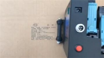 高解析纸箱配料表打印
