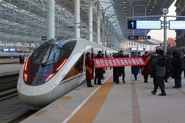 京张高铁开通 全程56分钟 北京北站恢复运营