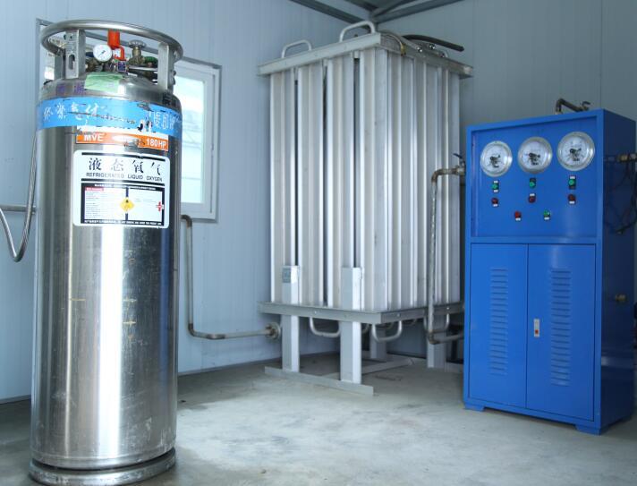 成都中心供氧系统