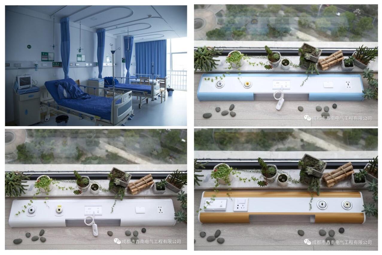 鑫南深度解析成都病房设备带的管理使用与维护技巧