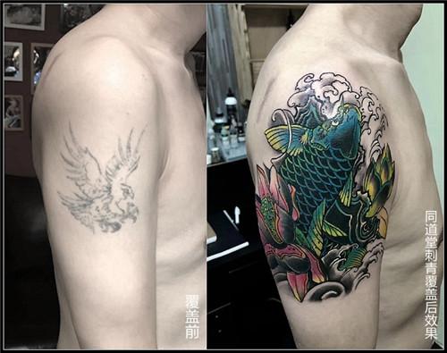 西安纹身修改