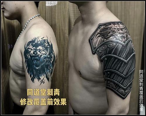 纹身修改覆盖