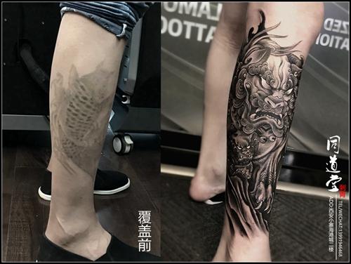 唐狮子纹身