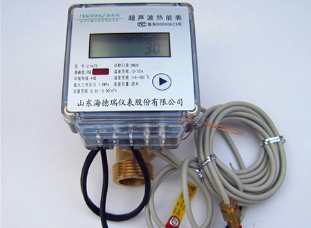 户用超声波热量表