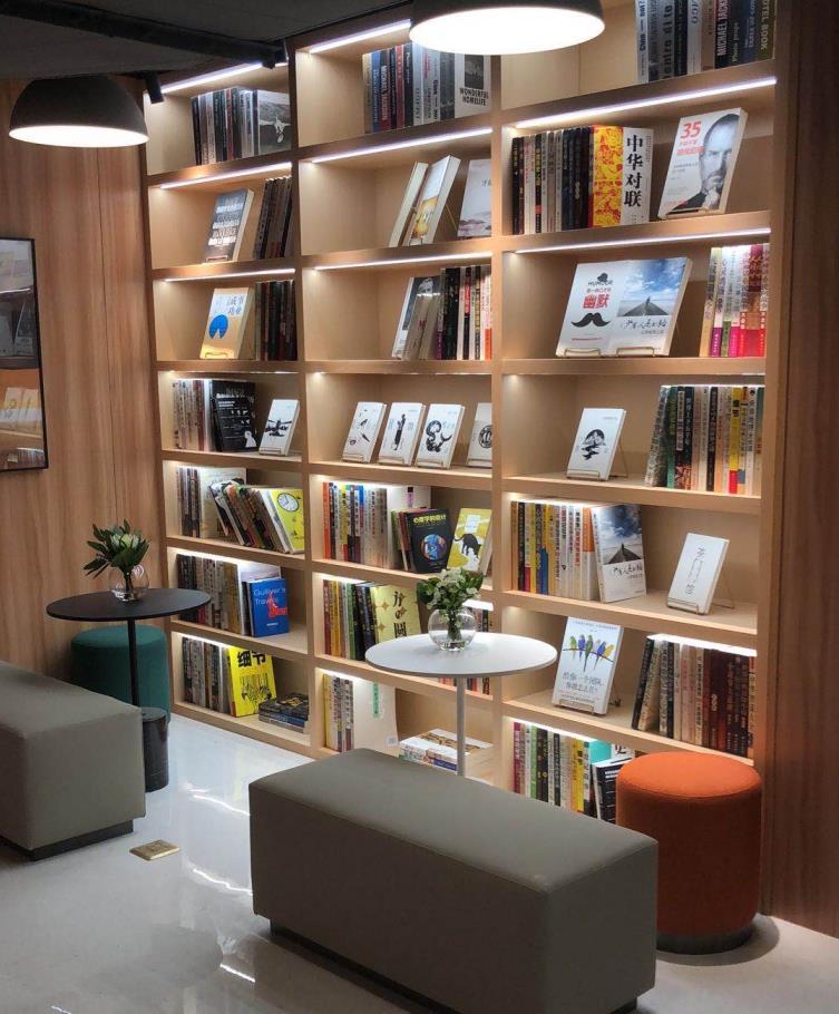 华远海蓝城共享空间项目