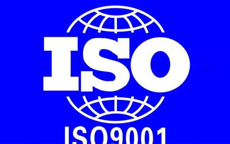 如何获得ISO9001质量管理体系认证证书