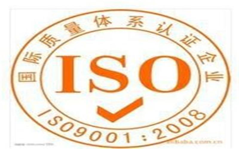 产品认证和质量管理体系认证的区别