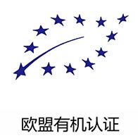 欧盟有机认证