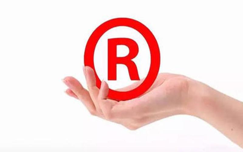 如何去申请商标注册,都需要哪些流程