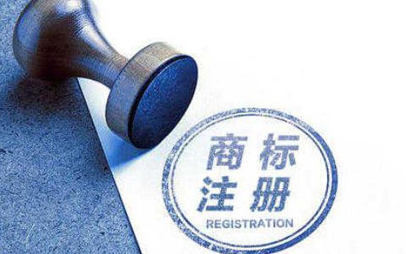 有营业执照了,为什么还要注册商标?