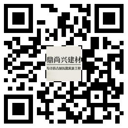 北京鼎尚兴建材有限公司