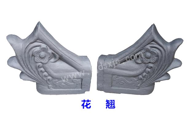 北京青筒瓦-花翘