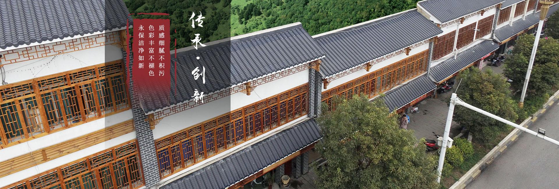 北京小青瓦