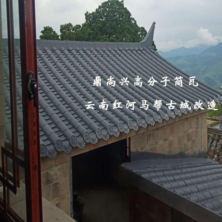 云南红河古城改造仿古瓦