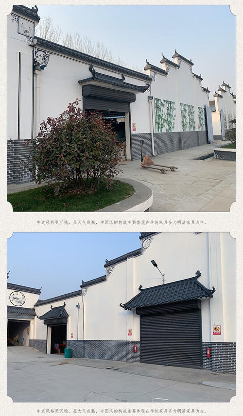 北京四合院屋面瓦价格