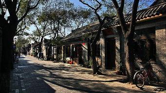 北京青筒瓦建筑