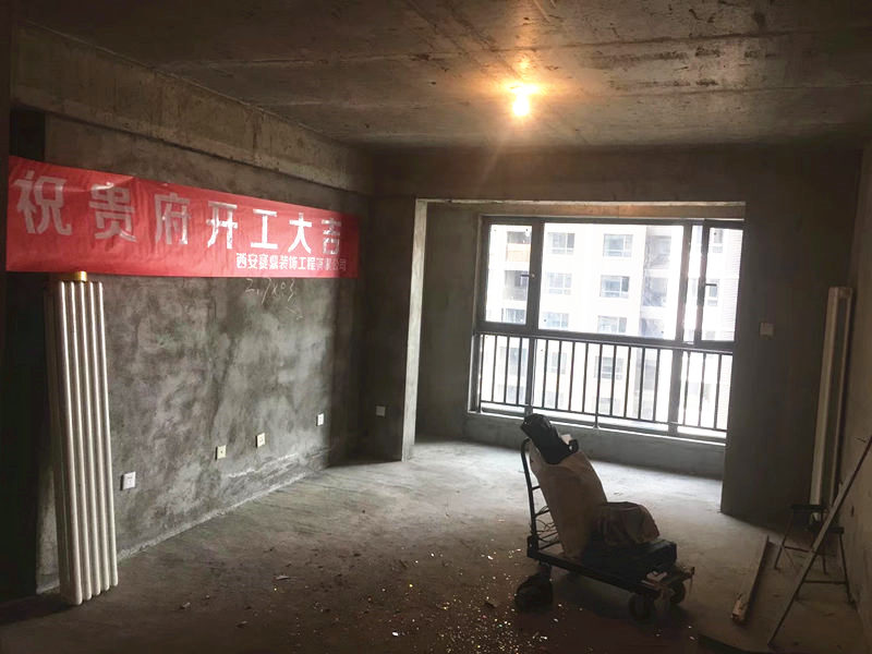 西安旧房翻新改装