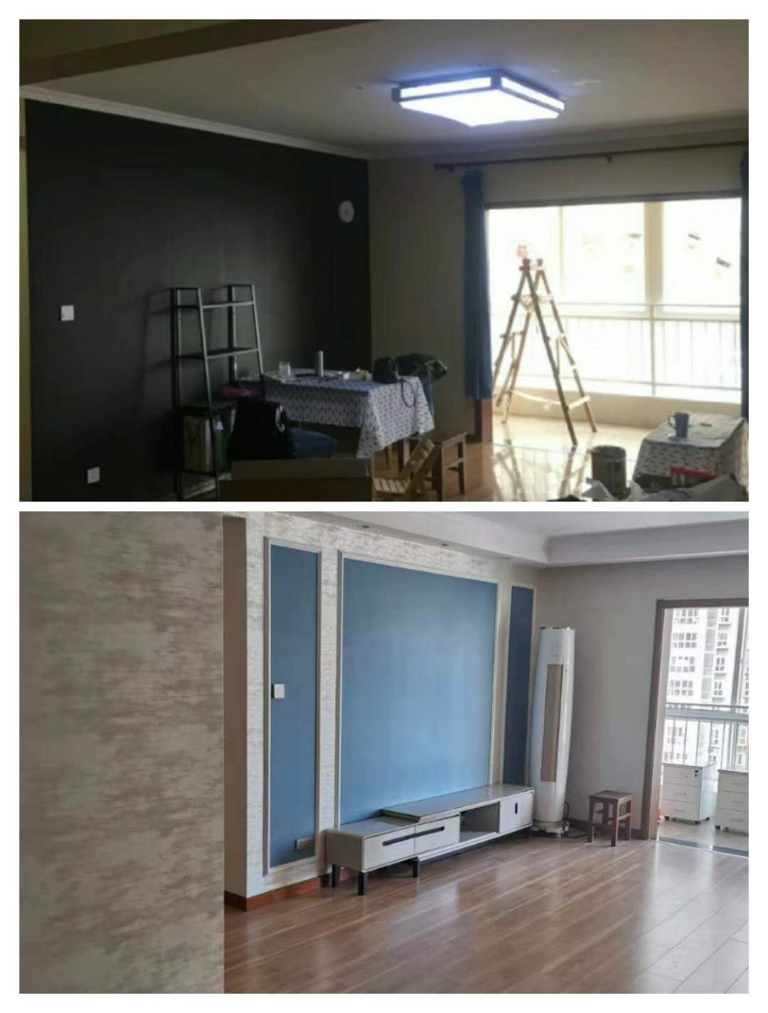 旧房改装翻新工程对比照