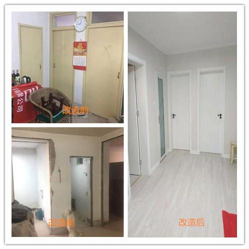 西京社区旧房翻新改造工程对比