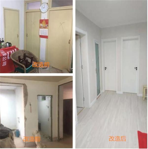 老房整体装修好呢还是局部装修好呢?老房如何进行局部改造?