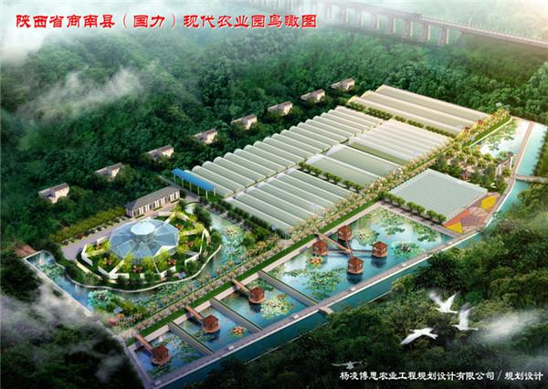 陕西省商南县(国力)现代农业园鸟瞰图
