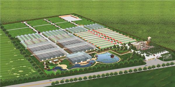 西安市现代农业科技示范园