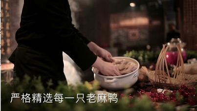 杨丫精选每一只老麻鸭  贵州特色养生火锅