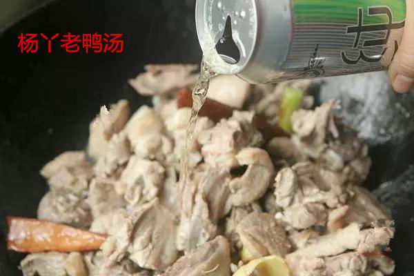 贵州特色养生火锅