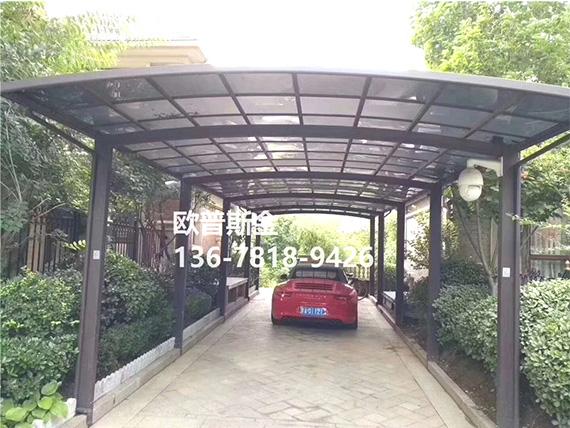 榴莲视频app下载安装成都户外雨棚厂家