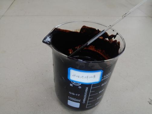水性冷补沥青混合料