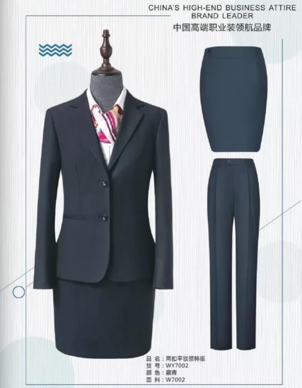 富二代在线定做的西裝怎樣可以鑒別服裝的質量?